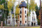 Готовый дом в стиле Гауди
